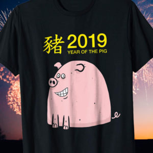 2019 Year Of The Pig Chinese New Year Zodiac Cartoon T-Shirt
